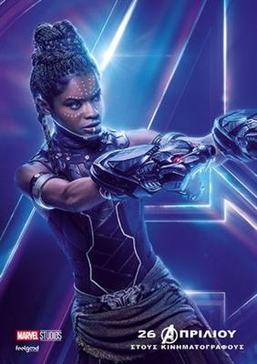 Avengers: Infinity War  poster #1560627