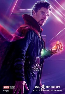 Avengers: Infinity War  poster #1560628