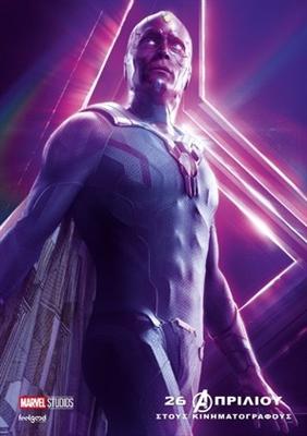 Avengers: Infinity War  poster #1560629