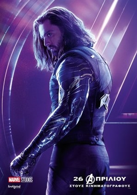 Avengers: Infinity War  poster #1560631