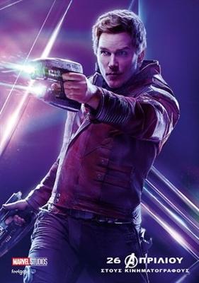 Avengers: Infinity War  poster #1560632