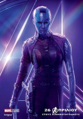 Avengers: Infinity War  poster #1560633