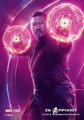 Avengers: Infinity War  poster #1560634