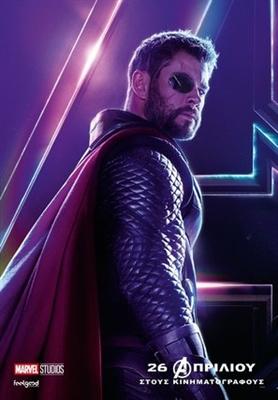 Avengers: Infinity War  poster #1560636
