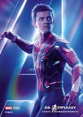 Avengers: Infinity War  poster #1560637