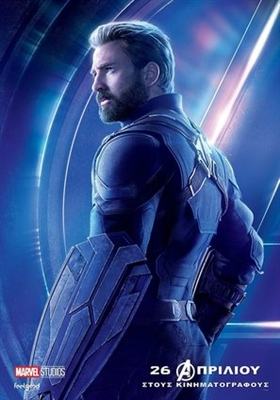 Avengers: Infinity War  poster #1560639