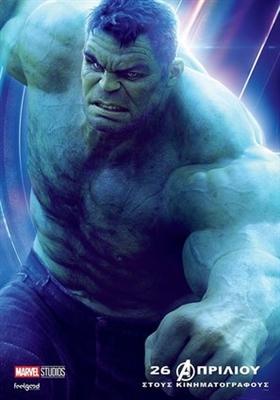 Avengers: Infinity War  poster #1560640