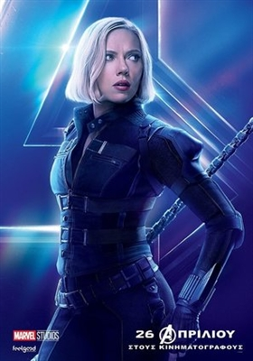 Avengers: Infinity War  poster #1560641