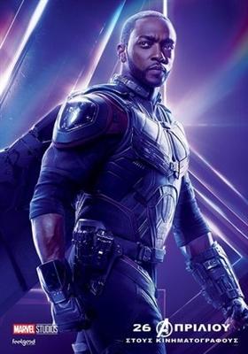 Avengers: Infinity War  poster #1560642