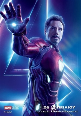 Avengers: Infinity War  poster #1560643