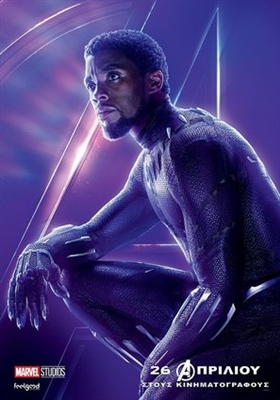 Avengers: Infinity War  poster #1560644