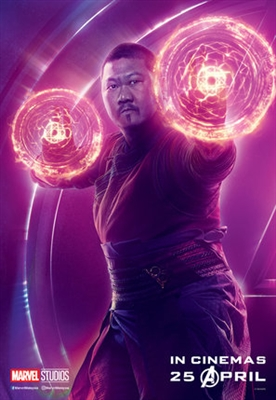 Avengers: Infinity War  poster #1560708
