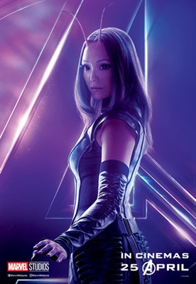 Avengers: Infinity War  poster #1560714
