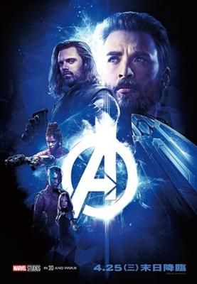 Avengers: Infinity War  poster #1560730