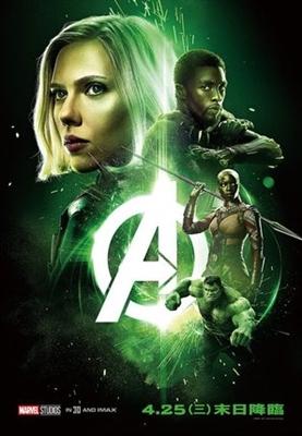 Avengers: Infinity War  poster #1560731