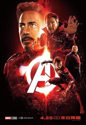 Avengers: Infinity War  poster #1560732