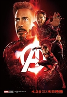 Avengers: Infinity War  #1560732 movie poster