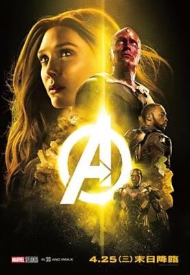 Avengers: Infinity War  poster #1560733