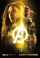 Avengers: Infinity War  #1560733 movie poster