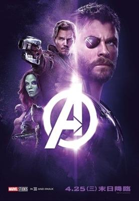 Avengers: Infinity War  mug #1560734