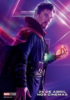 Avengers: Infinity War  poster #1560906