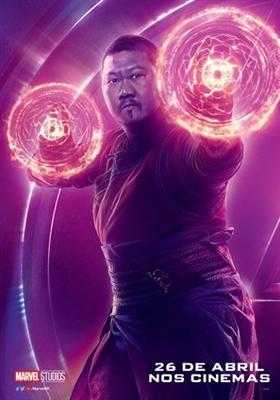 Avengers: Infinity War  poster #1560918