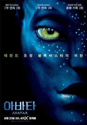 Avatar poster #1560926