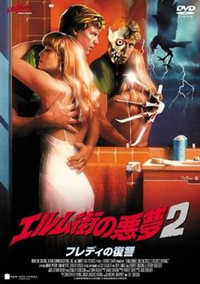 A Nightmare On Elm Street Part 2: Freddy's Revenge poster #1561410