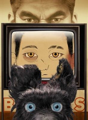 Isle of Dogs poster #1561626