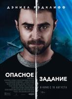 Beast of Burden movie poster