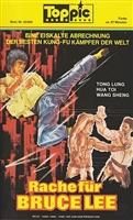 Tang shan hu wei jian sha shou movie poster