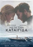 Adrift #1562343 movie poster