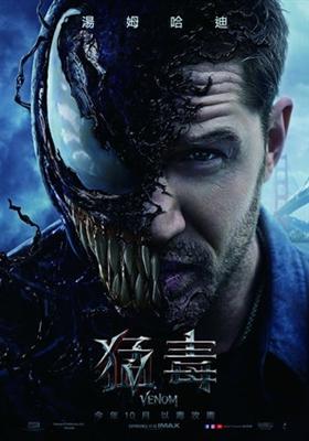 Venom poster #1563024