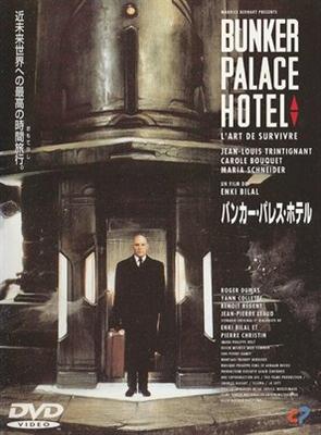 Bunker Palace Hôtel poster #1563124