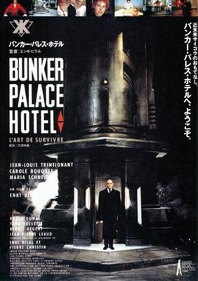 Bunker Palace Hôtel mug #1563125