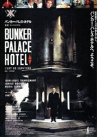 Bunker Palace Hôtel #1563125 movie poster