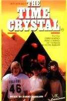 Through the Magic Pyramid movie poster