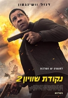 The Equalizer 2 movie poster