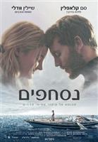 Adrift #1563291 movie poster