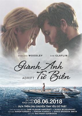 Adrift poster #1563558
