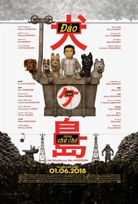 Isle of Dogs poster #1563559
