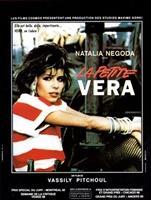 Malenkaya Vera movie poster