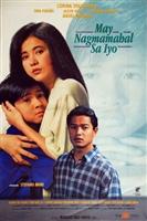 May nagmamahal sa iyo movie poster