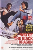 Way of the Black Dragon  movie poster