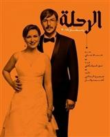 Al Rehla #1564221 movie poster