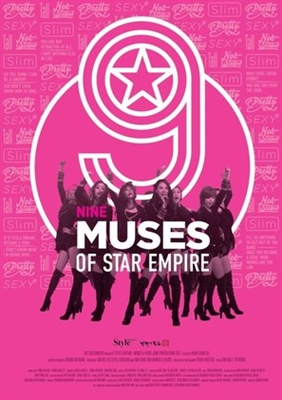 9 Muses of Star Empire poster #1564346