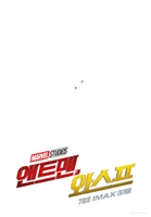 Ant-Man and the Wasp #1564544 movie poster