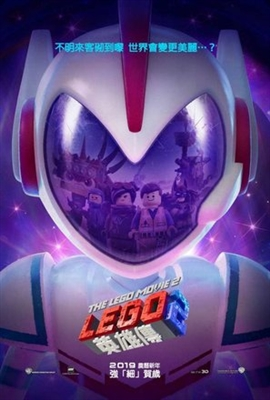 The Lego Movie 2: The Second Part poster #1564804