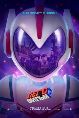 The Lego Movie 2: The Second Part poster #1564809
