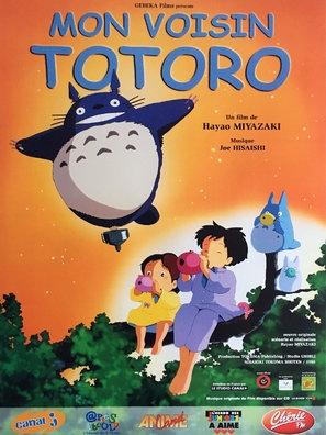 Tonari no Totoro poster #1564883